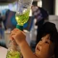 東京都 水の科学館