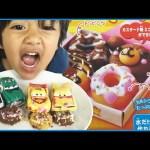 DISNEY CARS EAT DONUT CANDY DIY Japanese Happy Kitchen Doughnut Kit Lighting McQueen Ryan ToysReview