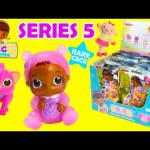 Doc McStuffins Blind Bags Series 5 with RARE Cece