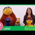 The Arabic Alphabet with Mayssa Karaa- الأحرف العربية مع ميسا قرعة