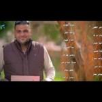 كليب سنويه كراميش السابعه – نجوم كراميش 2015| قناة كراميش الفضائية Karameesh Tv