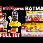 2017 Lego Batman Movie Minifigures 71017