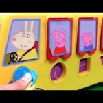 Play Doh Peppa Pig School Bus Pop-up Surprise with Piggy George Suzi Dani