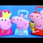 George Pig and Peppa Pig Carry Case SURPRISE