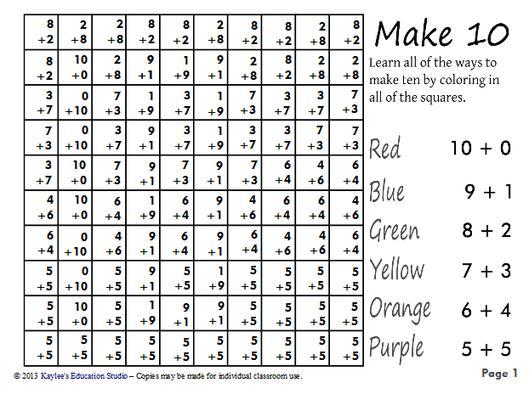 Multiplication Worksheet Hidden Picture 4