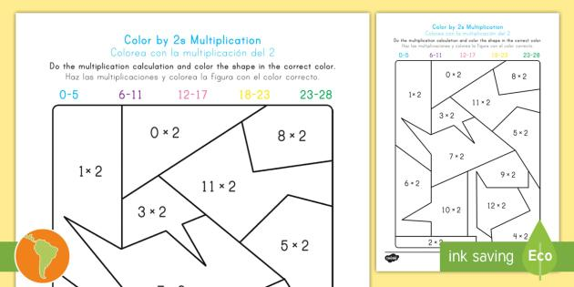 Multiplication Worksheets In Spanish 5