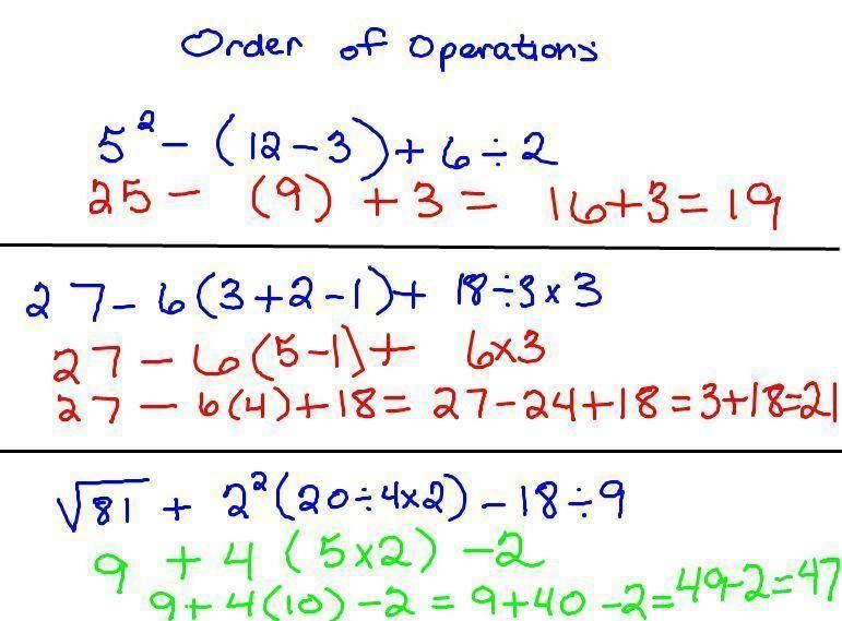 Multiplication Worksheets Random Order