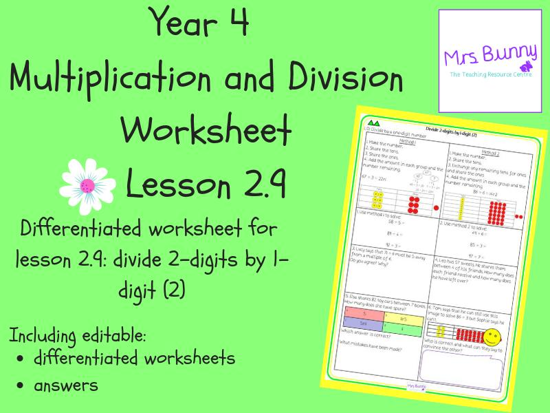 Multiplication With Remainders Worksheets