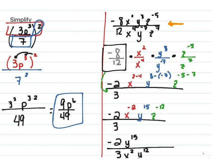 Fractions With Variables Worksheets