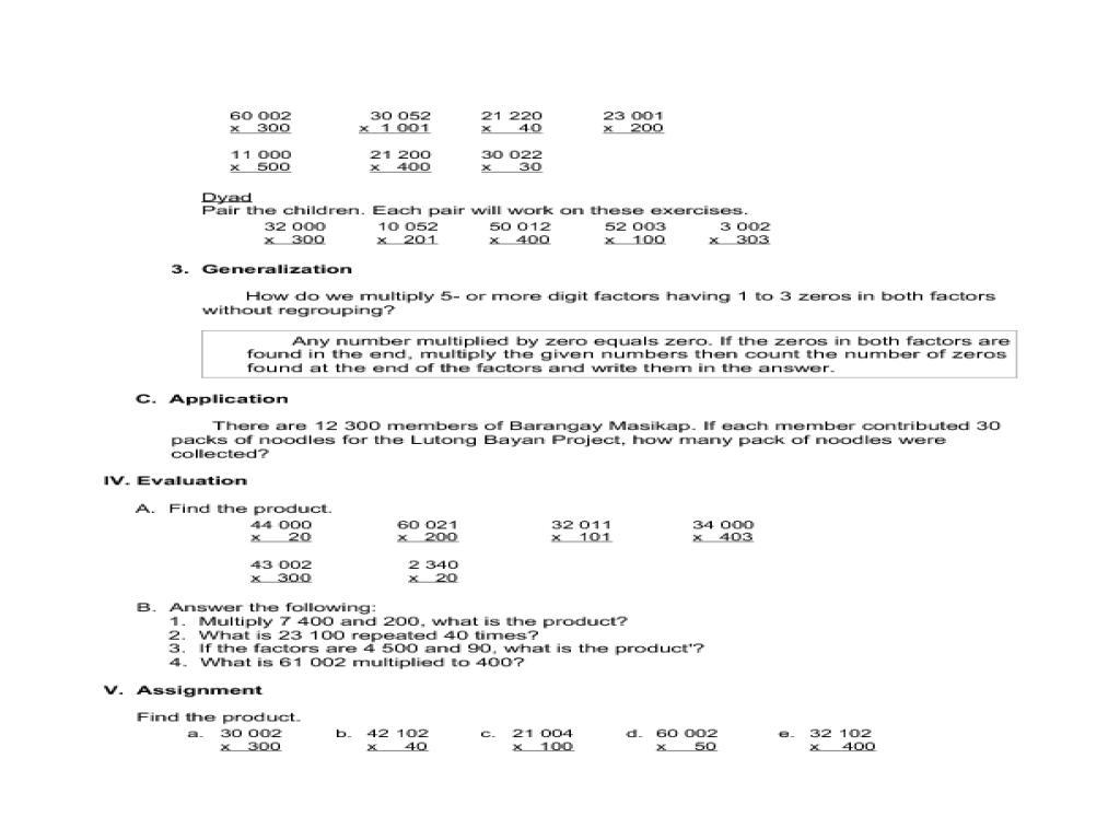Multiplication Across Zeros Worksheets