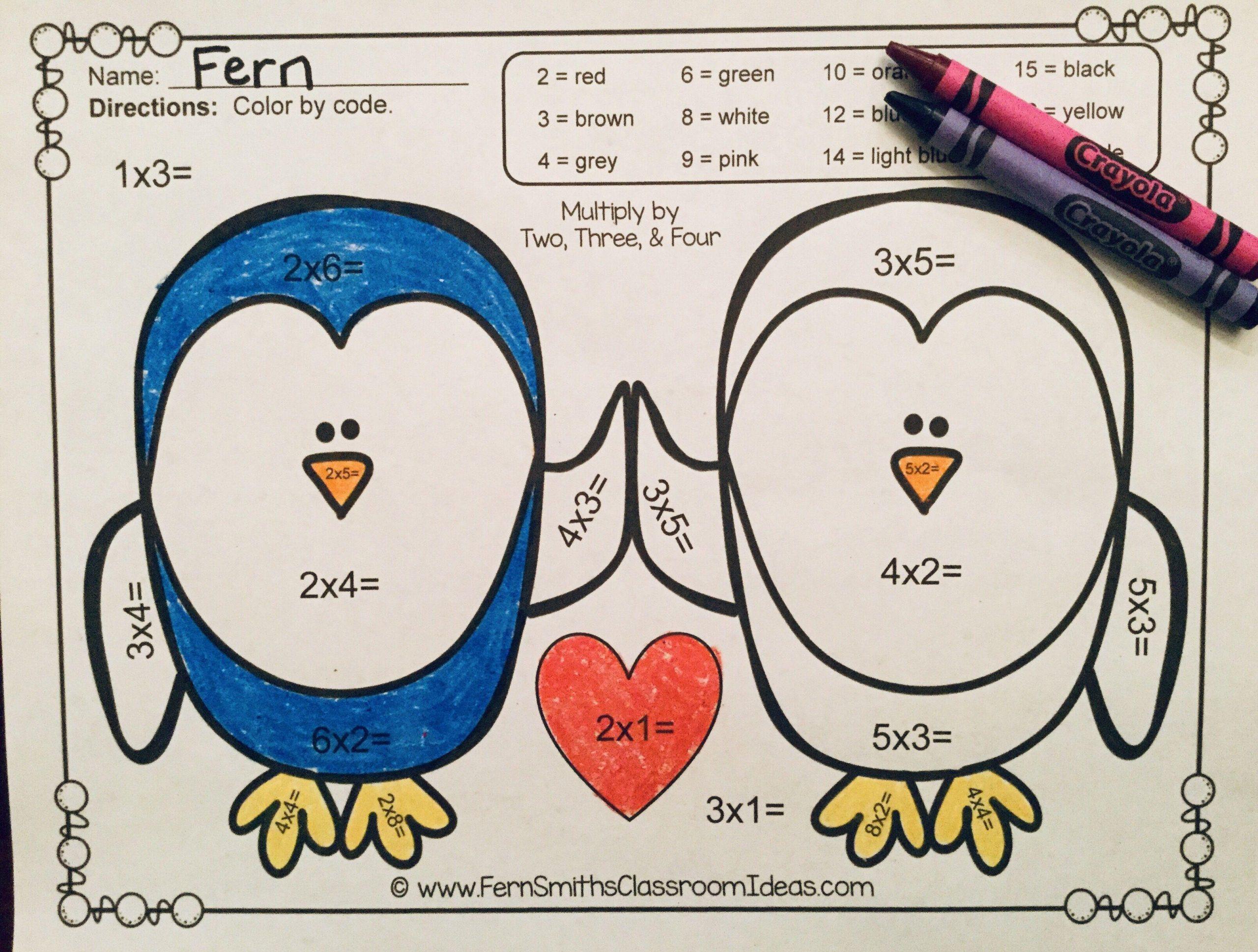 Multiplication Coloring Worksheets Valentine's 3