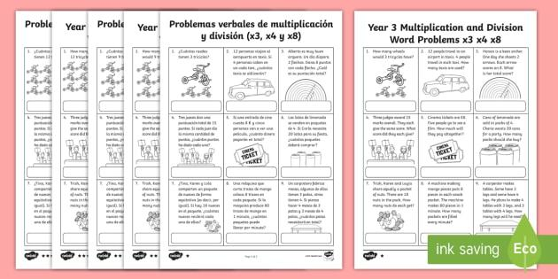 Multiplication Worksheets X8 8