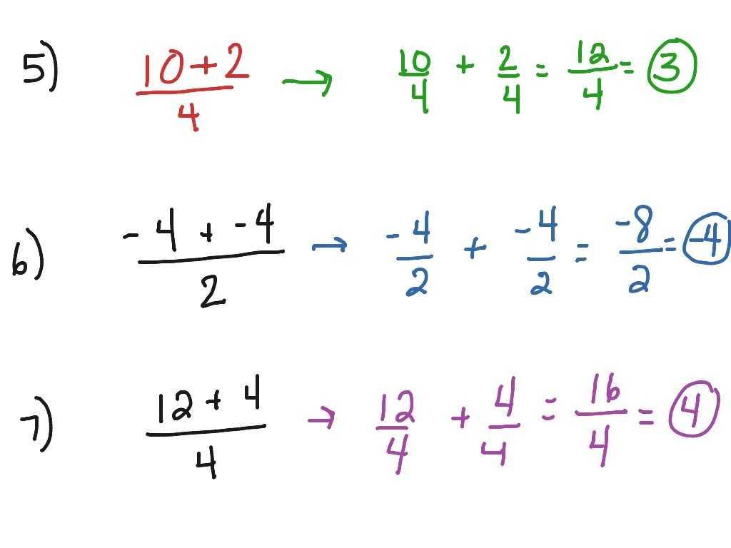 Multiplication Zero Property Worksheet 6