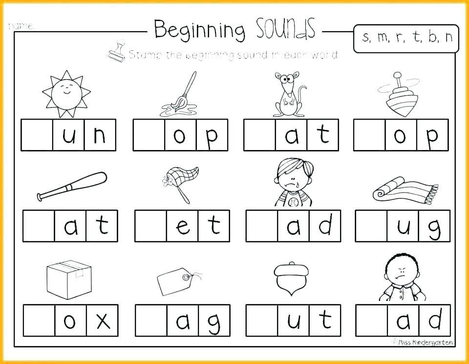 Preschool Worksheets Beginning Sounds 1