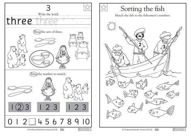 Preschool Worksheets Great Schools 5