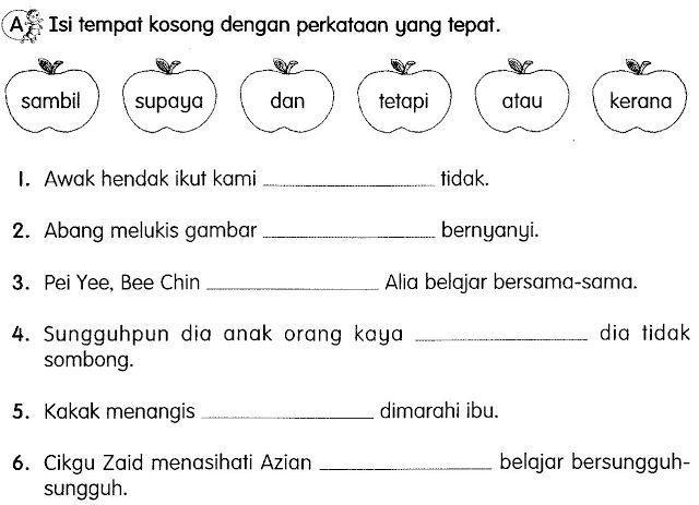 Preschool Worksheets My Body 5