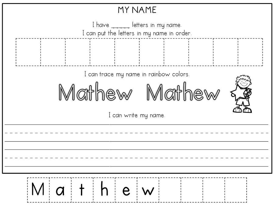 Preschool Worksheets Name 1