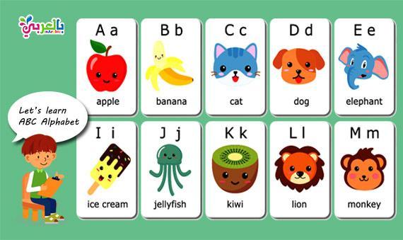 Preschool Alphabet Worksheets A-z 2