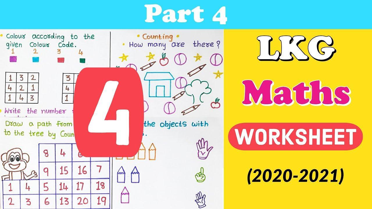 Math Worksheets For Lkg