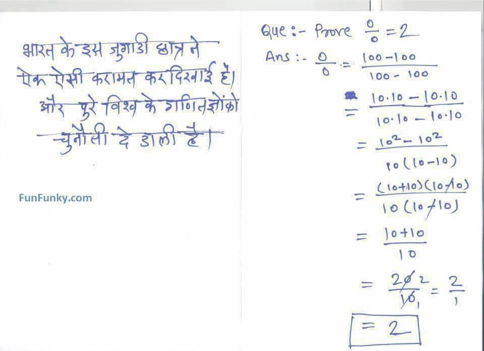 Algebra Joke Worksheets 4
