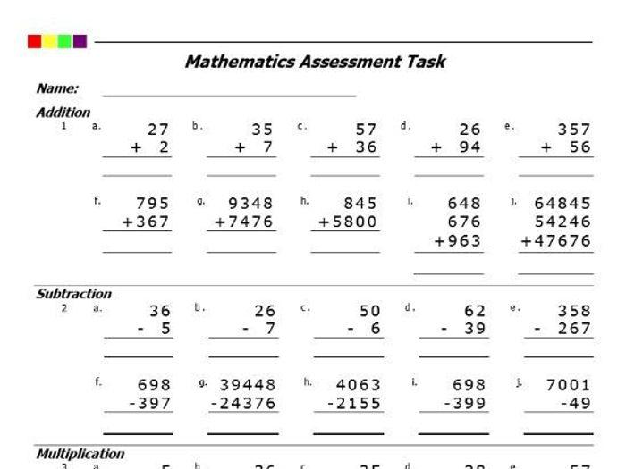 Printable Math Worksheets Multiplying And Dividing Fractions