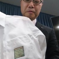 Cientistas japoneses criam células fotovoltaicas na forma de etiquetas para roupas