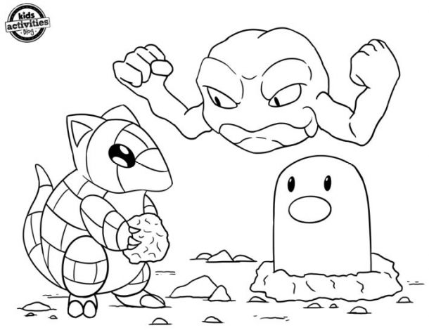 Awesome Free Pokemon Coloring Pages To Print Video Drawing Tutorial