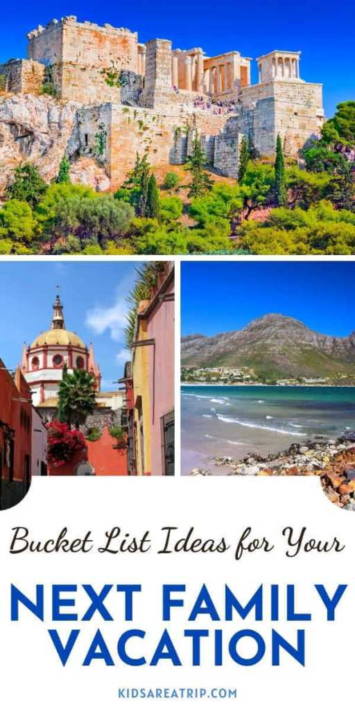Muse See Places for Your Family Travel Bucket List