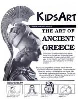 KidsArt Ancient Greece