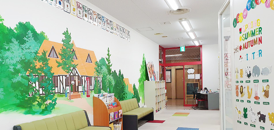 北浦和教室