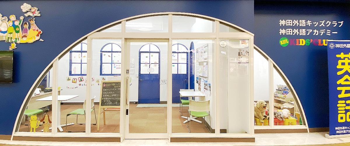 新船橋教室