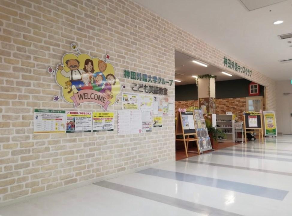 秋の1か月通学体験(平日限定!)予約受付中!