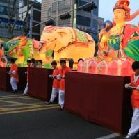 Yeon Deung Hoe 연등회 - Lotus Lantern Festival 2016