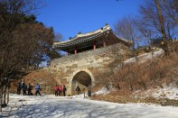 Namhansanseong Park in Winter
