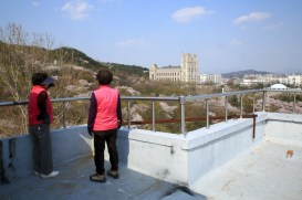 Rooftop view College of Fine Arts, Kyunghee University Campus