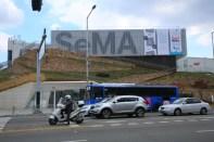 Buk Seoul Museum of Art SeMA