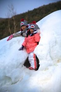 Yangju Snow Festival