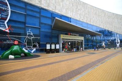 Korea Manhwa Museum, Bucheon