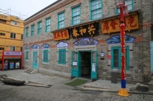 Incheon Chinatown - Jajangmyeon museum
