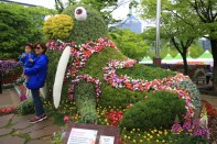 Sculpture Garden, International Horticulture Goyang Festival