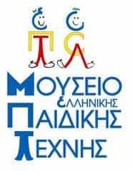 Μουσείο Ελληνικής Παιδικής Τέχνης: Εργαστήρια