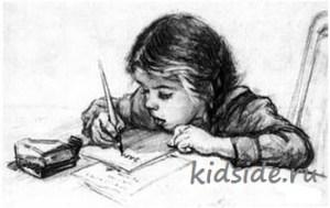 ученик пишет диктант