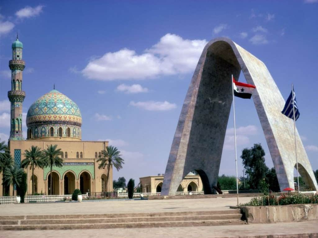 Iraq Facts Worksheets People Geography History
