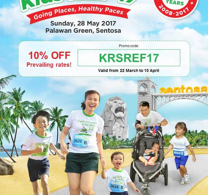 Cold Storage Kids Run 2017 – 10th Year Running!