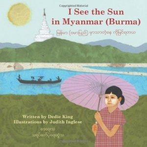 I-See-the-Sun-in-Myanmar-Burma-0