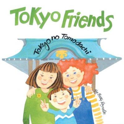 Tokyo-Friends-0