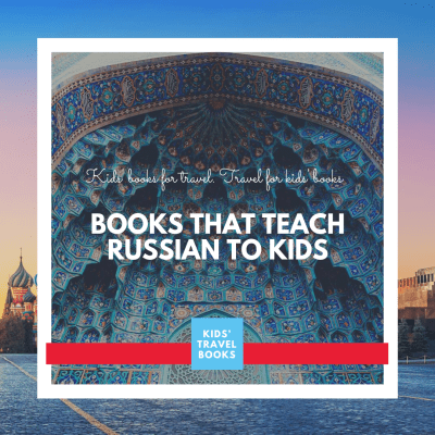 Books that Teach Russian to Children