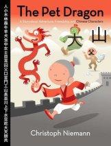 The Pet Dragon- Kid World Citizen