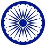 Ashoka Chakra- Kid World Citizen