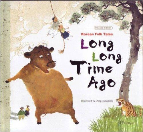 Long Long Time Ago- Kid World Citizen
